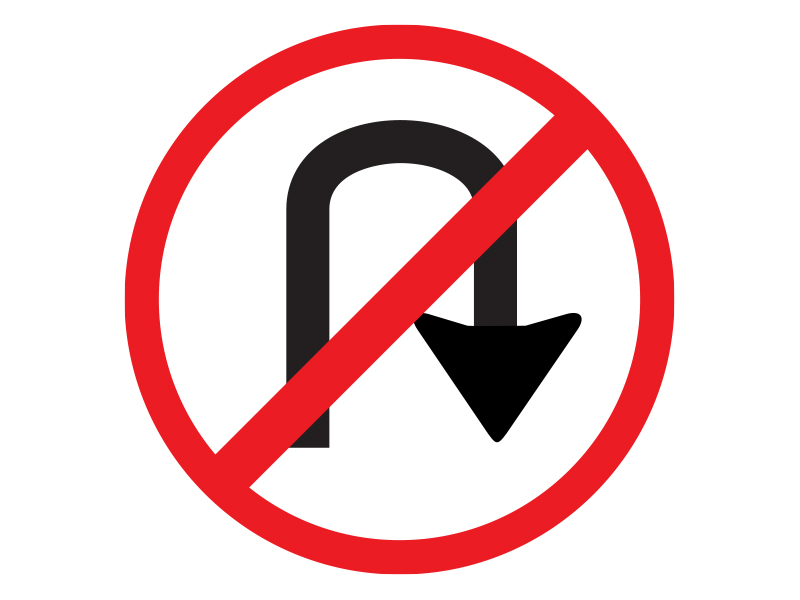 ห้ามกลับรถไปทางขวา