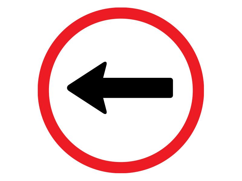 ทางเดินรถทางเดียวไปด้านซ้าย