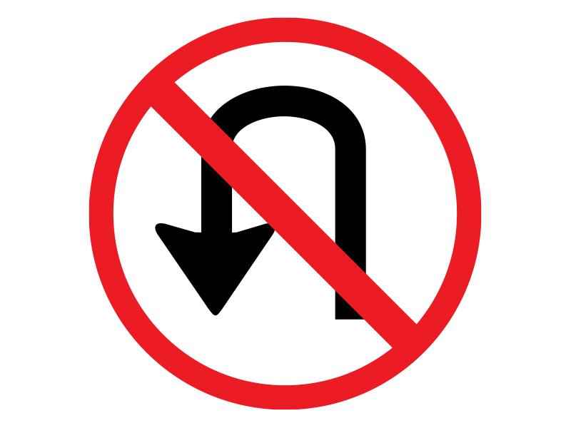 ห้ามกลับรถไปทางซ้าย