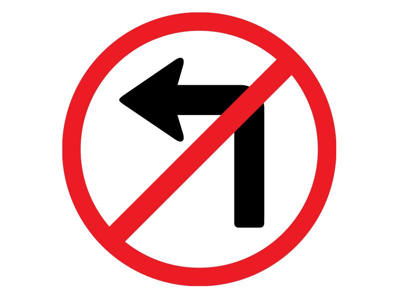 ห้ามเลี้ยวซ้าย