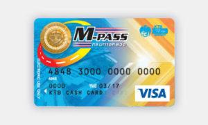 บัตร M-Pass