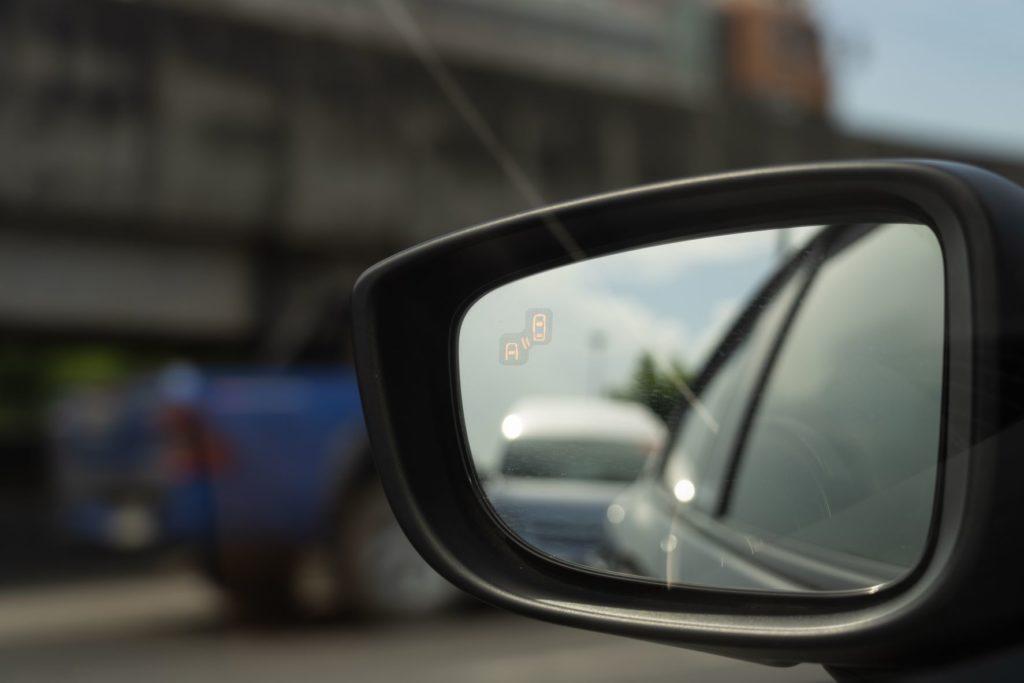 ระบบข้อมูลจุดอับสายตา (Blind spot information system)